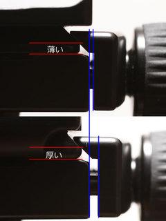 ArcatypeClamp.jpg
