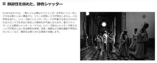 FUJIFILM X-T1 _ 製品の特長 I 富士フイルム - fujifilm_jp_personal_digitalcamera_x_fujifilm_x_t1_features_page_06_html.png